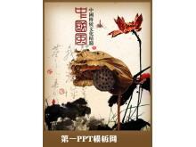 19张精美的中国风PPT背景模板