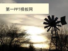 冬季的早晨自然风景PPT模板下载