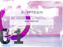 紫色时尚艺术PPT模板下载