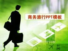 商务旅行PPT中国嘻哈tt娱乐平台tt娱乐官网平台