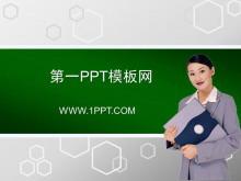 绿色商务人士背景商务PPT模板下载