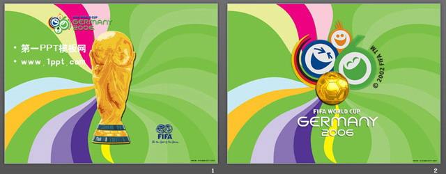关键词:大力神杯幻灯片背景图片,世界杯,fifa,足球主题幻灯片模板