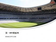 足球场背景PPT模板下载
