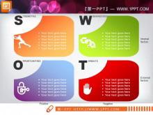 一组并列关系的企业SWOT幻灯片素材下载