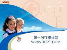 儿童背景图片教育PPT模板下载