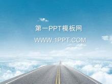 蓝天白云背景自然风景PPT模板下载