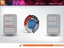 3d立体的循环箭头幻灯片素材下载