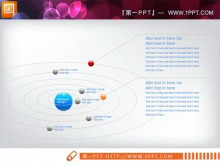星系模型的PPT素材下载