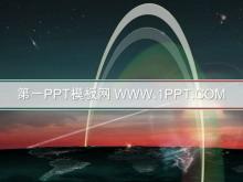 精美星空背景科技PPT模板下载