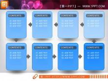 8节点的循环流程图PPT素材下载