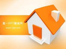 卡通小房子背景建筑PPT模板下载