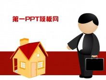 卡通房屋搭配小人背景的PPT模板下载