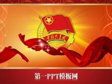 中国共青团PPT模板下载