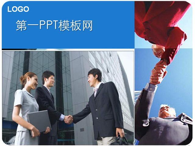 商务人士握手背景PPT中国嘻哈tt娱乐平台