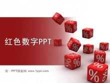数学符号背景教育课件PPT模板下载