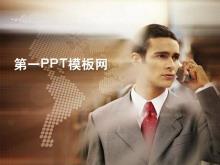 正在通话的职业经理人背景PPT模板下载