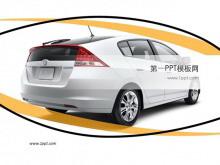 简约流线的汽车背景PPT模板下载