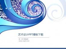 时尚花纹背景艺术龙8官方网站下载