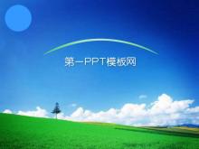 风景秀丽的自然风光PPT模板下载