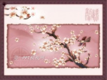 淡雅梅花背景春节新年PPT模板下载