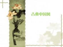 古典中国风PPT模板下载