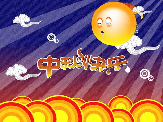 很有爱的卡通背景中秋节ppt模板下载图片