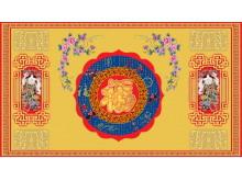 古典色彩的新年PPT模板下载