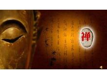佛像寺庙背景PPT模板下载