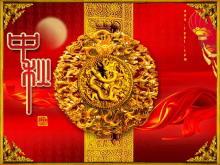 精美中国风中秋节PPT中国嘻哈tt娱乐平台tt娱乐官网平台