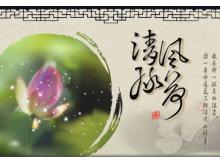 古典莲花背景中国风PPT模板下载