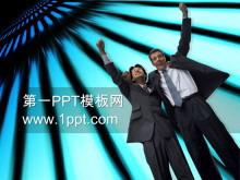 合作伙伴背景商务PPT模板下载