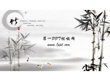 竹子背景中国风PPT模板下载