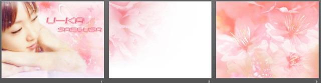 标签:粉色花朵女人女孩温馨浪漫 粉色女孩背景ppt模板下载 详细介绍