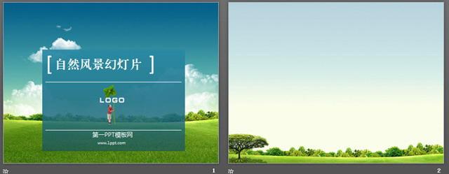 关键词:自然风景,美丽草原风光,绿色草地,蓝色天空,白云朵朵ppt背景