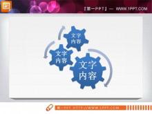 �X���雨P系smartart幻�羝��D表素材