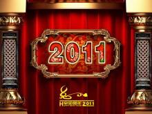 精美高雅的新年PPT中国嘻哈tt娱乐平台tt娱乐官网平台