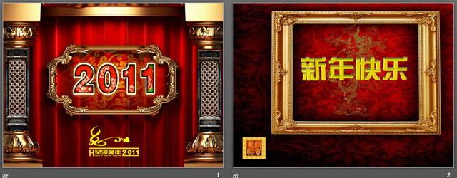 关键词:精美,高雅幻灯片模板,幕布,相框,图案ppt背景图片,红色模板