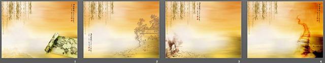 关键词:江南春晓幻灯片,橙色模板背景,画卷,国画ppt背景图片,ppt格式图片