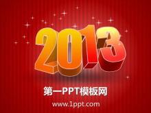 2013春节圣诞节通用PPT模板下载