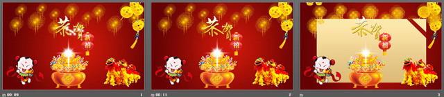优秀ppt模板,红色喜庆节日背景,动态烟花礼花动画效果的元旦ppt模板
