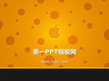 苹果logo背景的科技幻灯片素材
