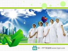 医务工作者背景医疗行业PPT模板下载