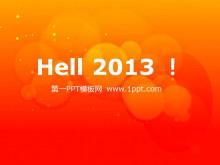 hello2013,元旦快乐PPT模板下载