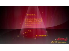 新年钟声背景喜庆节日PPT中国嘻哈tt娱乐平台tt娱乐官网平台