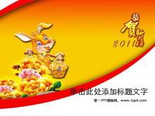 可爱小兔春节幻灯片模板下载