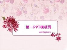 粉色女性美容化妆PPT模板下载
