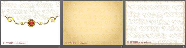 古典花纹背景powerpoint模板下载 - 第一ppt