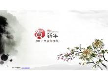 淡雅菊花背景中国风PowerPoint模板下载