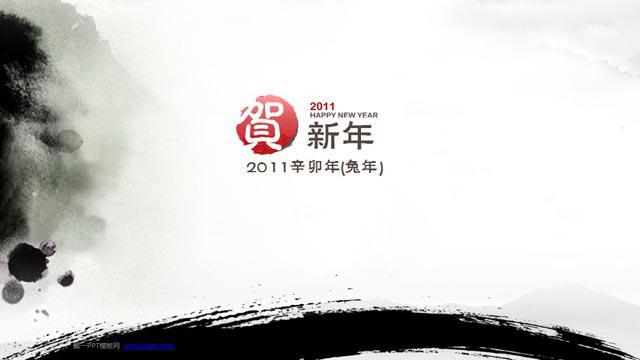 水墨画春节幻灯片模板