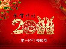 新年贺岁幻灯片中国嘻哈tt娱乐平台tt娱乐官网平台